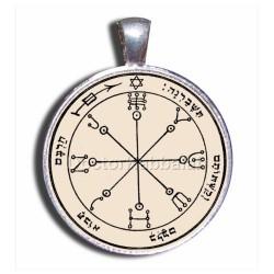 Печать Высшей защиты (Шестая печать Марса) серебро 925 пр. пергамент