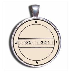 Печать Плодородия (Вторая печать Меркурия) серебро 925 пр. пергамент