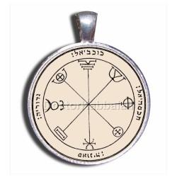 Печать Творчества (Третья печать Меркурия) серебро 925 пр. пергамент