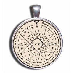 Печать Познания (Четвертая печать Меркурия) серебро 925 пр. пергамент