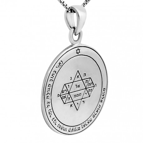 Печать Прозрения с цепочкой серебро 925 пр.