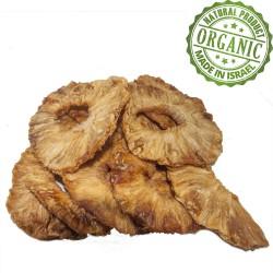 Натуральный Ананас (Сухофрукты) 150 гр.