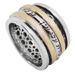 Кольцо от сглаза Бен Порат из золота и серебра