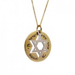 Звезда Давида золото 585 пр.