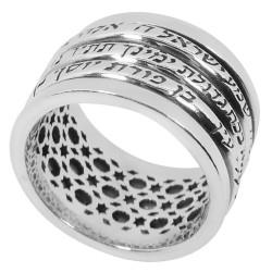 """Эксклюзивное кольцо """"Три молитвы Израиля"""" (серебро 925 пр.)"""