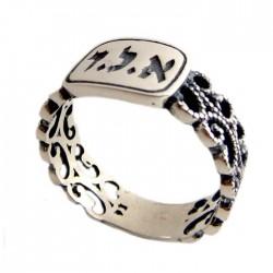 Кольцо Амулет «От сглаза» (серебро 925 пр.)