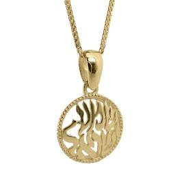 Золотой кулон «Шма Исраэль..» (цепочка в подарок)
