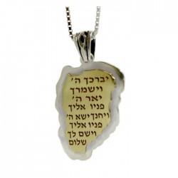 Амулет с молитвой «Благословение Священников»