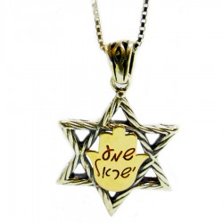 Звезда Давида на цепочке серебро золото