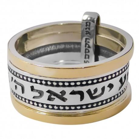 Каббалистическое кольцо «Шема..» из золота и серебра