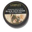 "Лечебно - грязевая маска ""AROMA"""