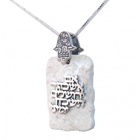 Амулет Защиты из Иерусалимского Камня