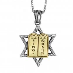 Маген Давид из Серебра с Золотой Торой